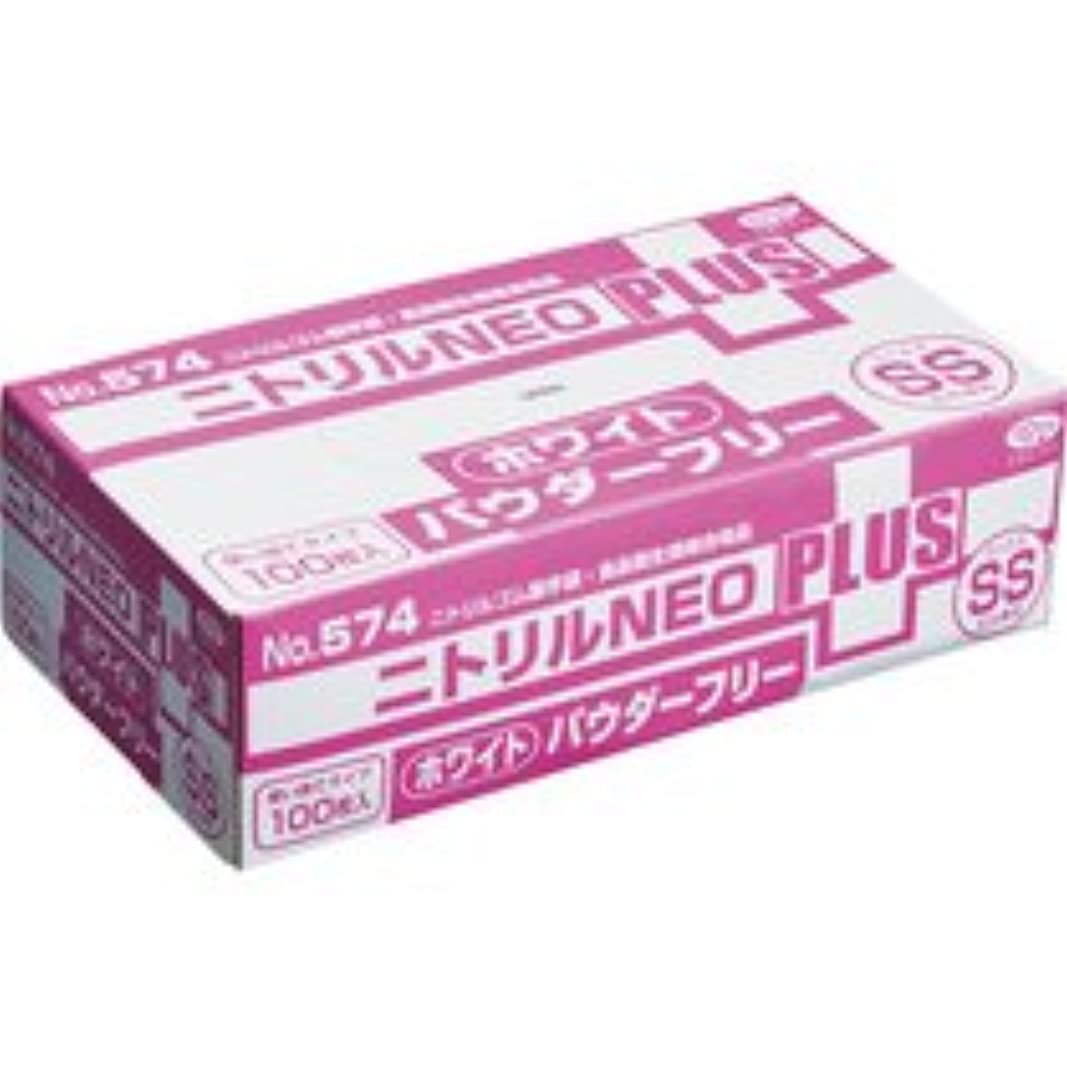 矢運賃キャラクターエブノ ニトリルNEOプラス パウダーフリー ホワイト SS NO-574 1箱(100枚)