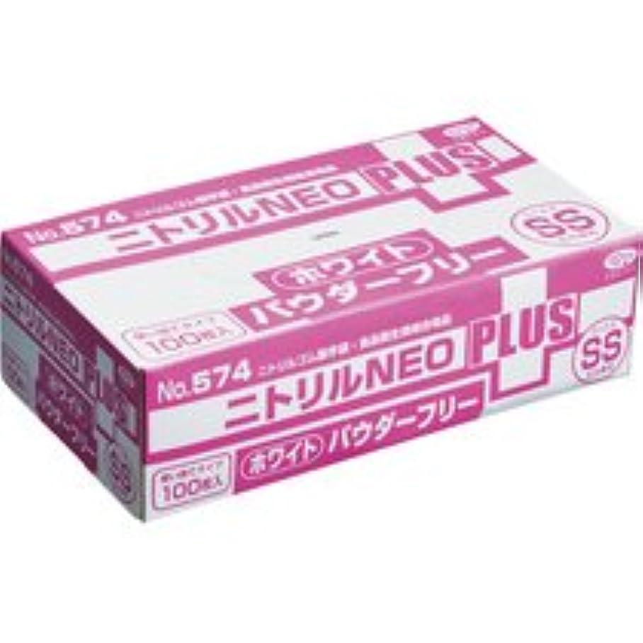 発疹梨うつエブノ ニトリルNEOプラス パウダーフリー ホワイト SS NO-574 1箱(100枚)