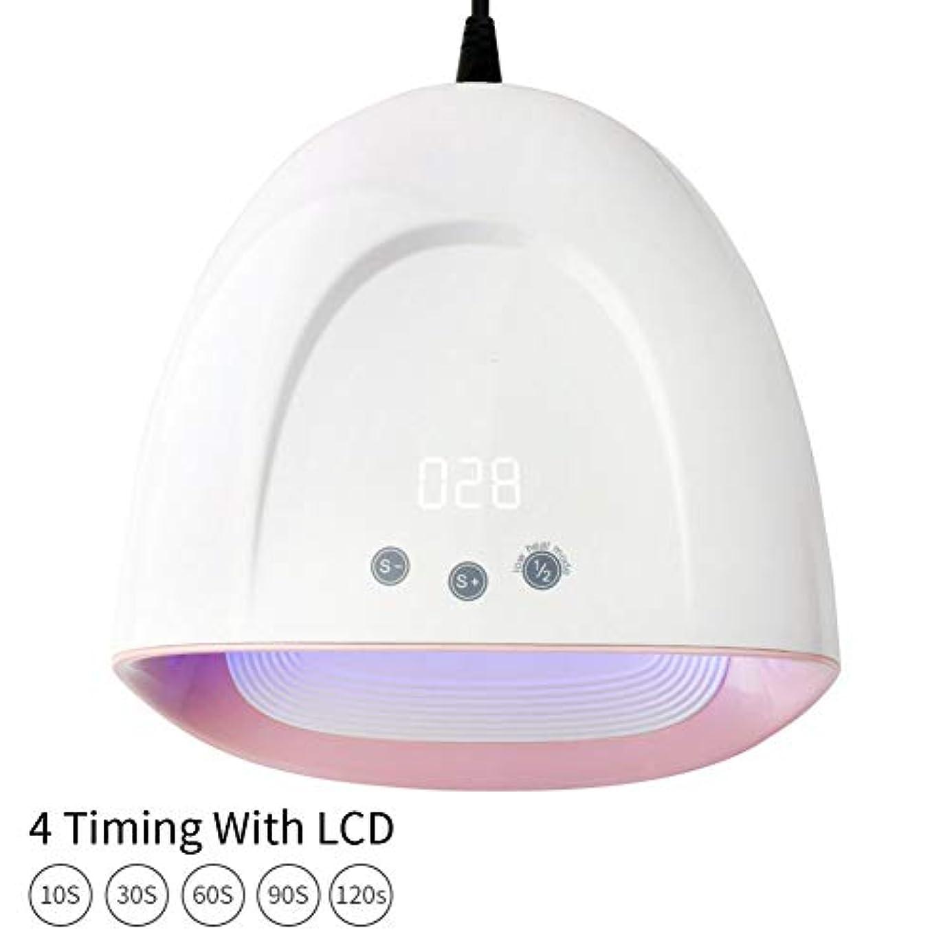 メディカルポータブル一過性ネイルドライヤー - LED光線療法ネイルマシン60Wマルチタイムタイミング33ランプビーズ4スピードタイミング接着剤隠しデジタルスクリーン
