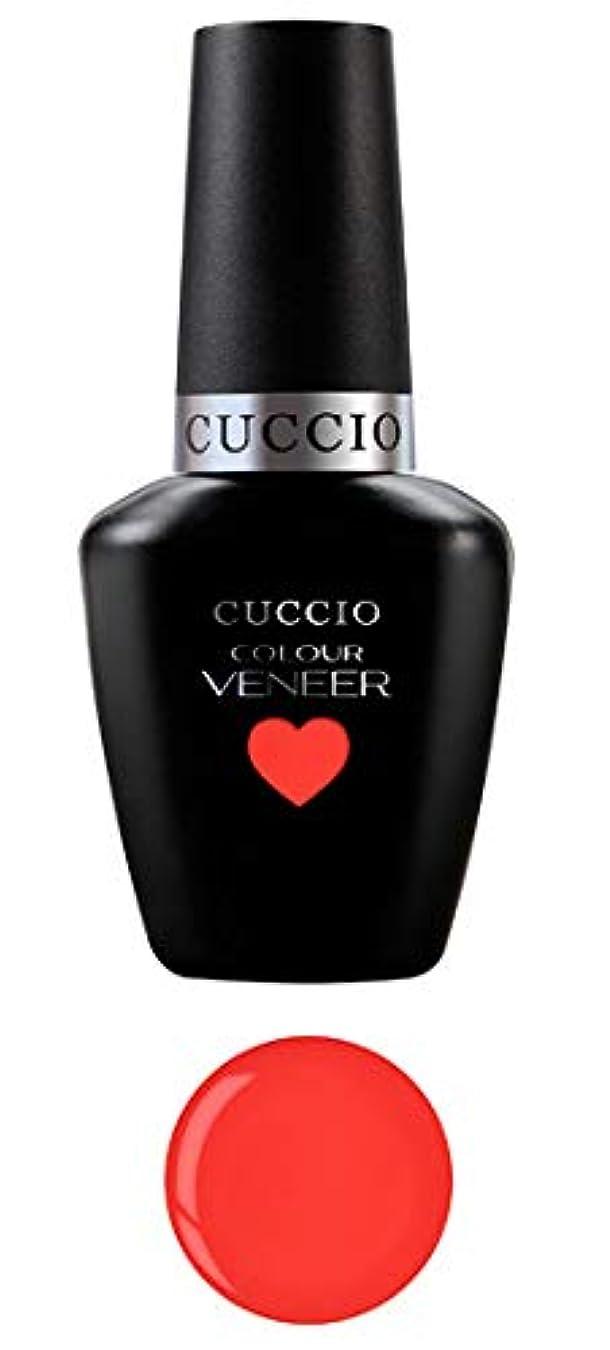 ダーリンうなずく塗抹Cuccio MatchMakers Veneer & Lacquer - Chillin in Chile - 0.43oz/13ml Each