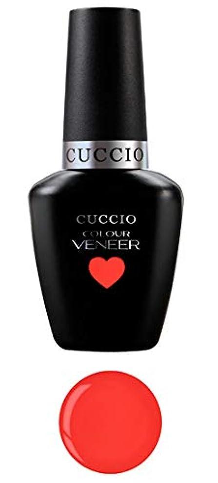 申請中致命的ロードされたCuccio MatchMakers Veneer & Lacquer - Chillin in Chile - 0.43oz/13ml Each