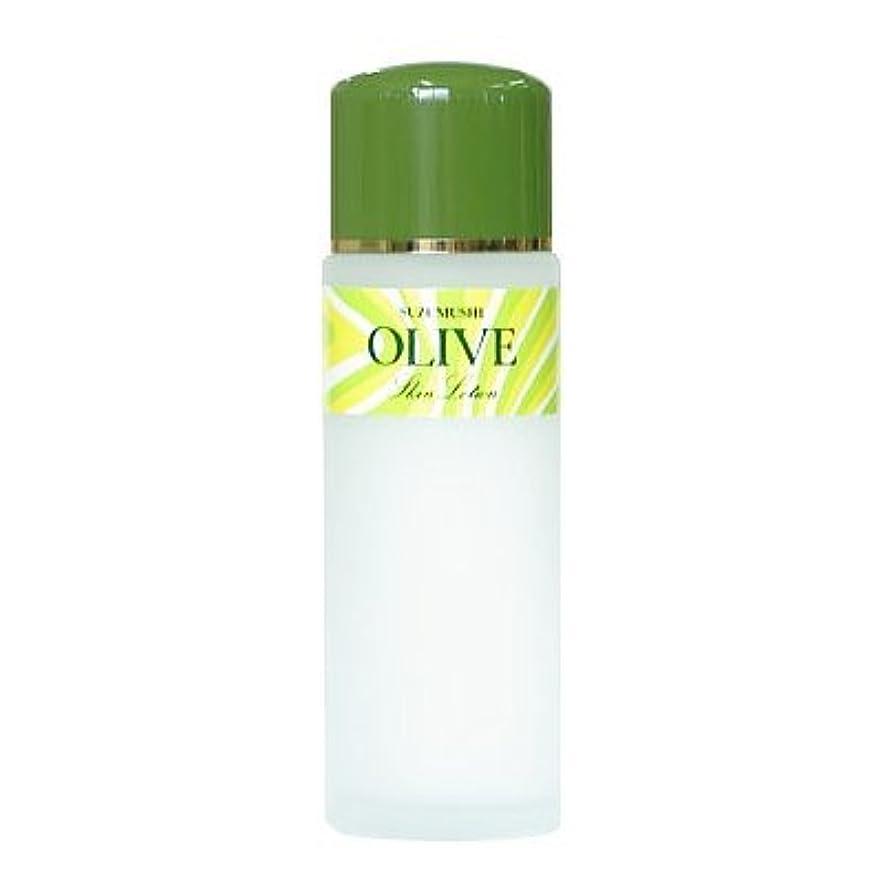 パイル簡略化する隠された鈴虫化粧品 オリーブスキンローション120ml