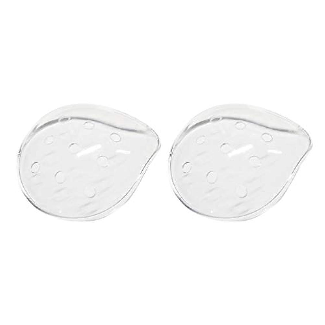 危機設計図コショウHealifty アイシールドカバー通気性のある透明な目保護シェード
