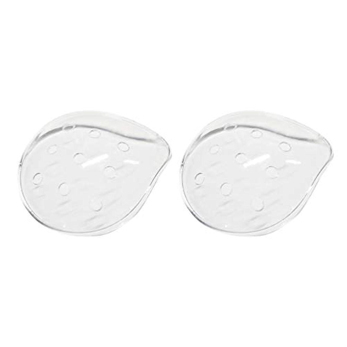 医療過誤子音バンガローHealifty アイシールドカバー通気性のある透明な目保護シェード