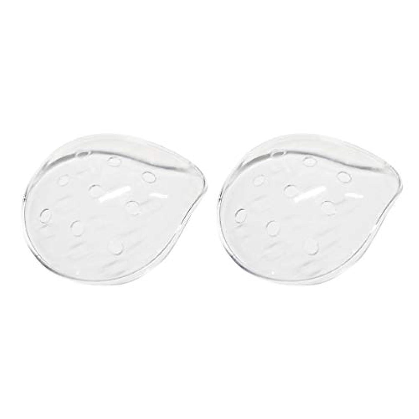 集団反発スリチンモイHealifty アイシールドカバー通気性のある透明な目保護シェード