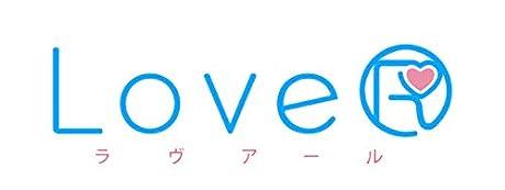 LoveR - PS4 (【予約特典】フルコーラスエンディングソング6曲入りハイレゾサウンドトラックDVD、『ブルマアップ! 』キャンペーン ブルマセットダウンロードコード 同梱 & 【Amazon.co.jp限定特典】衣装DLC「セーラーセパレート」配信 )