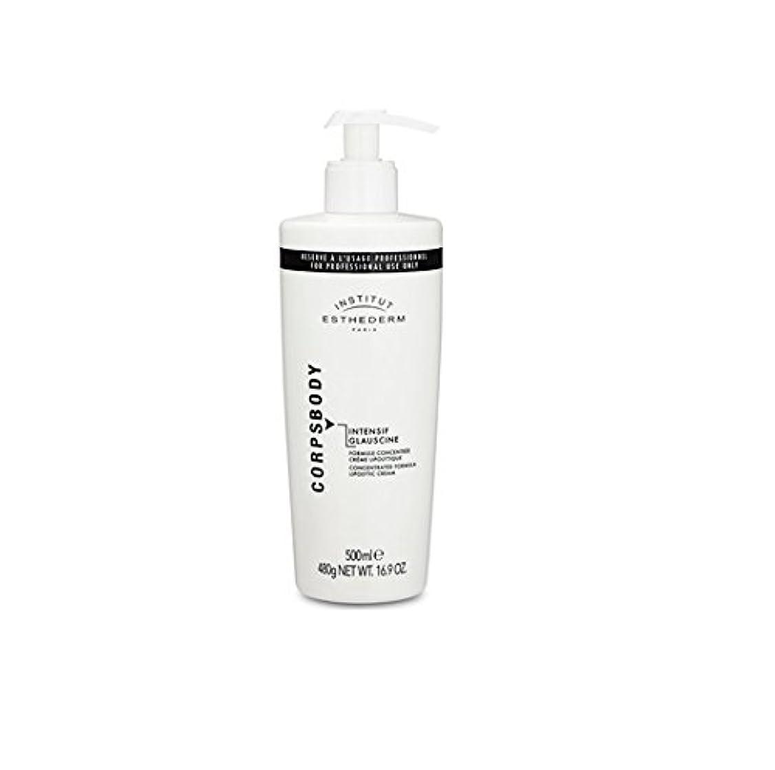 怒り署名乳剤エステダム(ESTHEDERM)インテンシブ G クリーム 業務用 500ml(ボディ用クリーム)