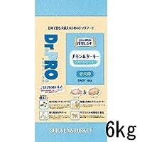 Dr.PRO (ドクタープロ) チキン&ターキー仔犬用6kg