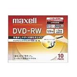 maxell 録画用 DVD-RW 120分 2倍速対応 インクジェットプリンタ対応ホワイト(ワイド印刷) 10枚 5mmケース入 DW120PLWP.10S