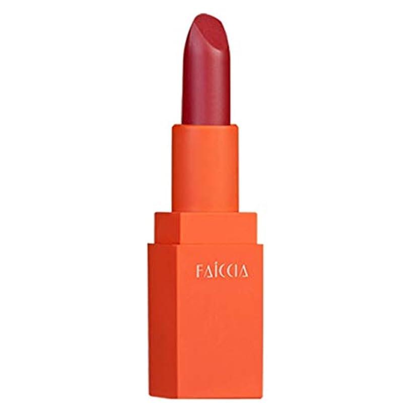 同封する大砲法律によりDYNWAVE 長続きがする防水無光沢のビロードの口紅の構造の化粧品の唇の色 - 03, 2.2×2.2×8cm