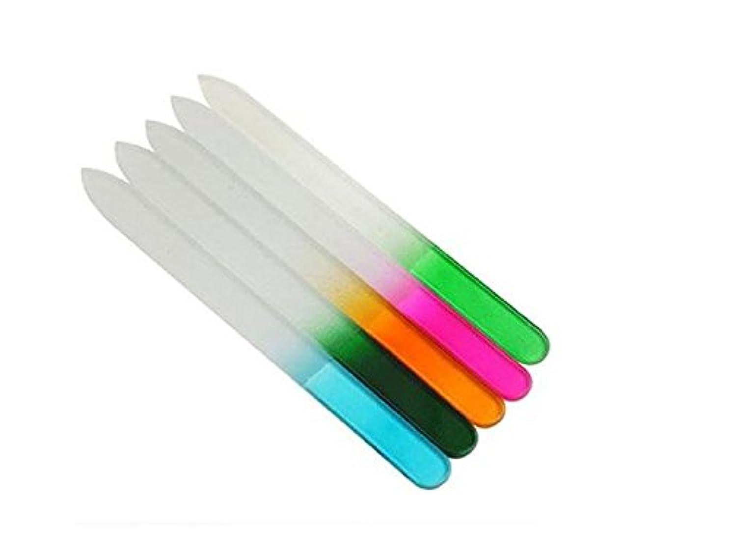 ロールスピン宗教的なI BECOME FREE ガラス製 爪やすり 爪ヤスリ 爪磨き 2本セット