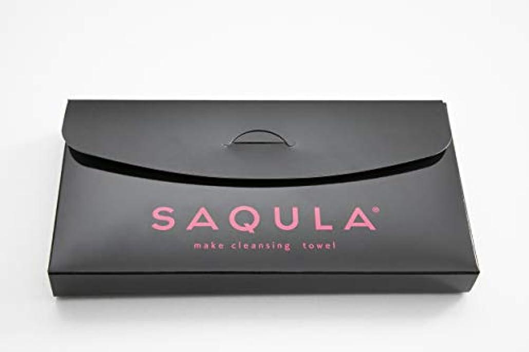 トリップ合理的木材SAQULA クレンジングタオル ピンク テレビで紹介された 水に濡らして拭くだけで簡単にメイクが落とせるクレンジングタオル