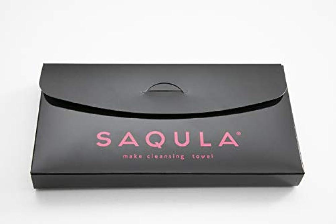 仲間、同僚盟主以降SAQULA クレンジングタオル ピンク テレビで紹介された 水に濡らして拭くだけで簡単にメイクが落とせるクレンジングタオル