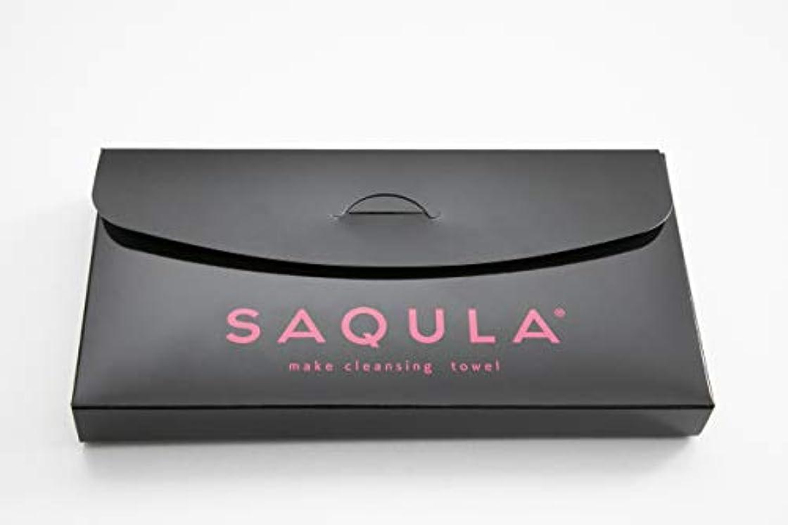プールフォーマルなぜSAQULA クレンジングタオル ピンク テレビで紹介された 水に濡らして拭くだけで簡単にメイクが落とせるクレンジングタオル