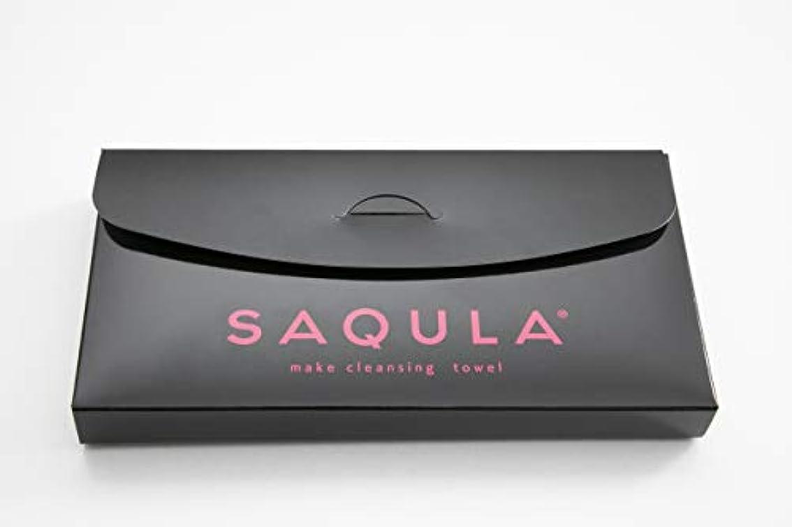 いっぱい形状信頼性SAQULA クレンジングタオル ピンク テレビで紹介された 水に濡らして拭くだけで簡単にメイクが落とせるクレンジングタオル