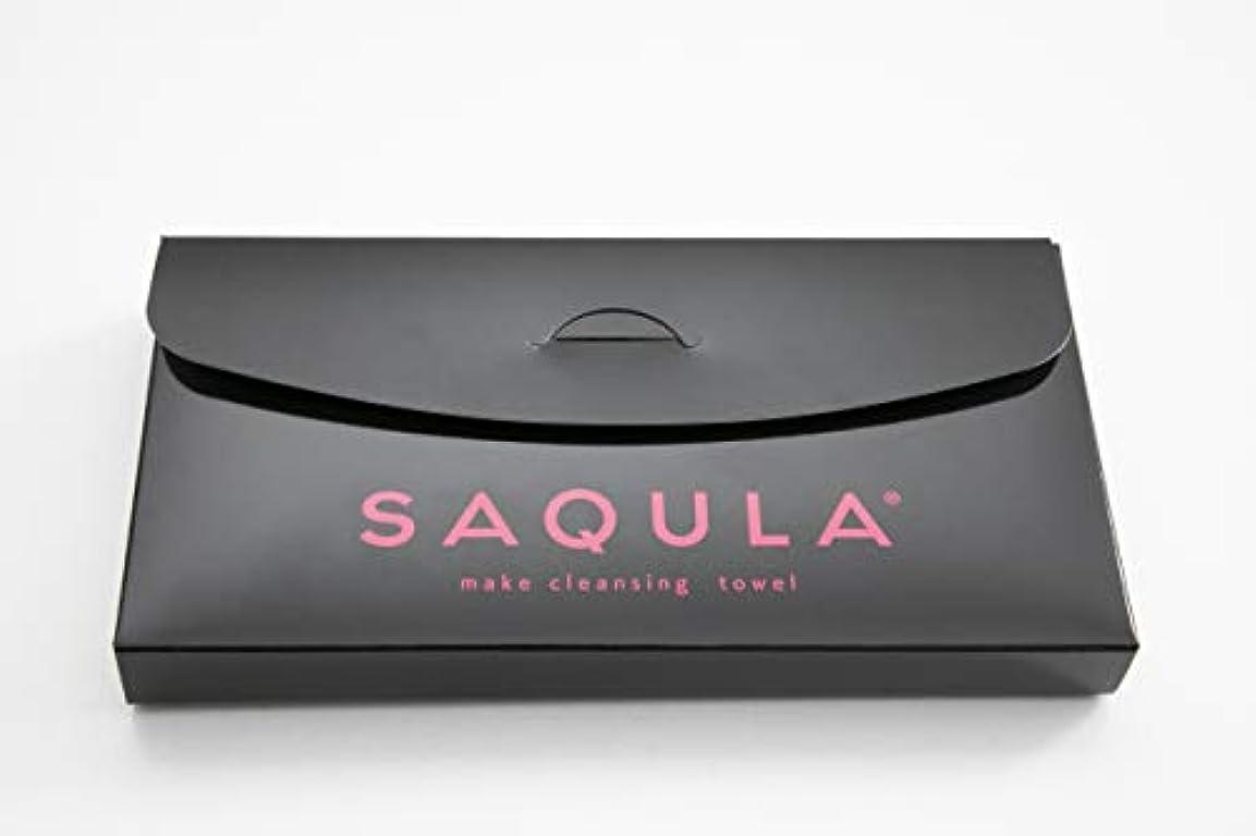 認識社会学面SAQULA クレンジングタオル ピンク テレビで紹介された 水に濡らして拭くだけで簡単にメイクが落とせるクレンジングタオル