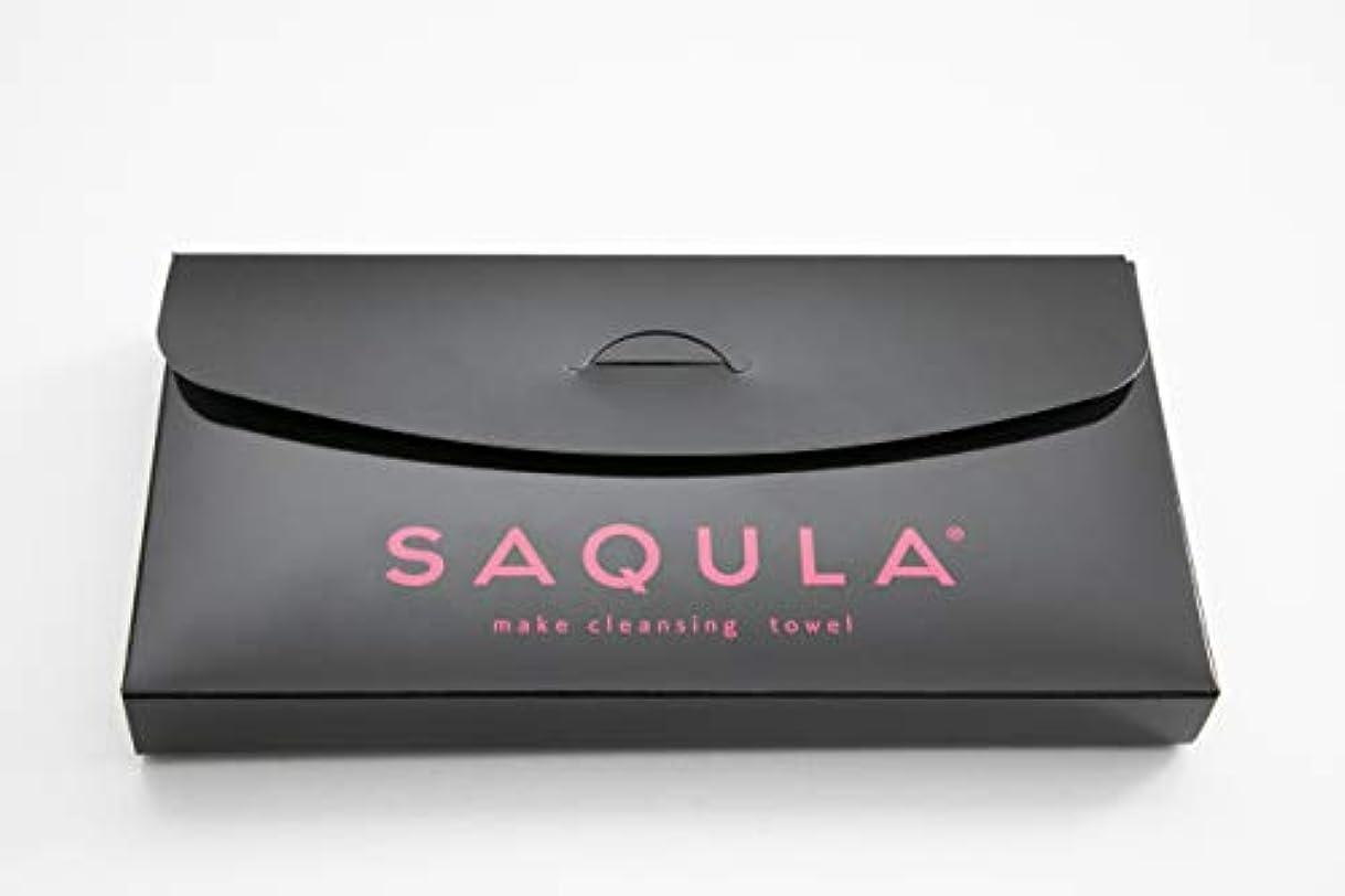 夜ラフ急流SAQULA クレンジングタオル ピンク テレビで紹介された 水に濡らして拭くだけで簡単にメイクが落とせるクレンジングタオル