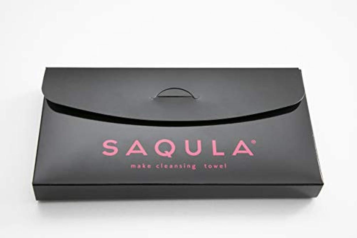 印象ゴネリル主にSAQULA クレンジングタオル ピンク テレビで紹介された 水に濡らして拭くだけで簡単にメイクが落とせるクレンジングタオル