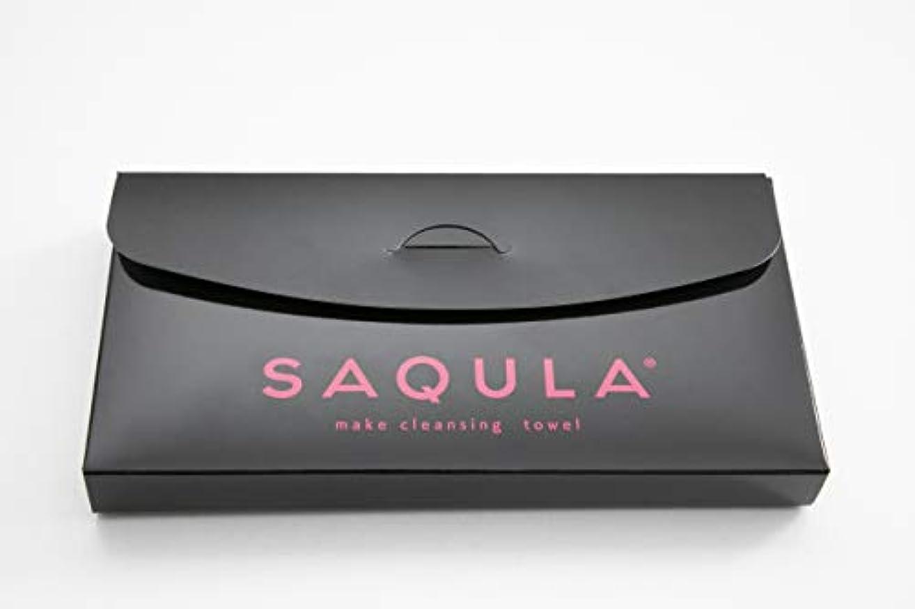 野菜通行料金批判SAQULA クレンジングタオル ピンク テレビで紹介された 水に濡らして拭くだけで簡単にメイクが落とせるクレンジングタオル