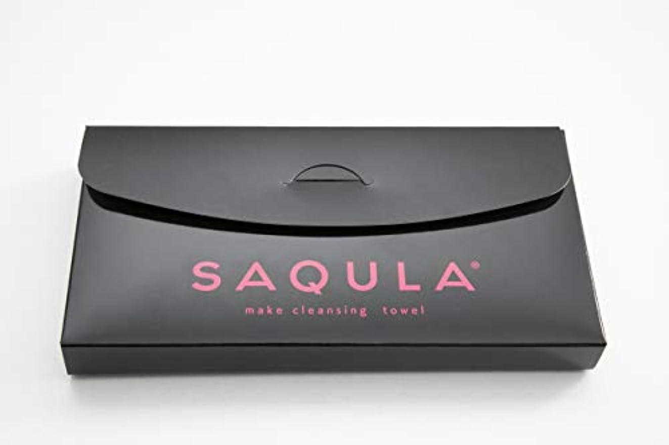 泥沼写真撮影クライアントSAQULA クレンジングタオル ピンク テレビで紹介された 水に濡らして拭くだけで簡単にメイクが落とせるクレンジングタオル