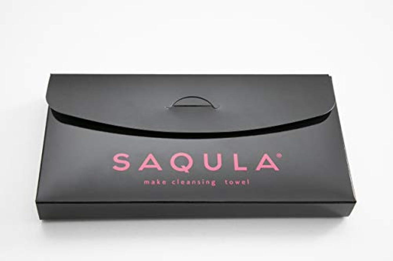 座るエクステント能力SAQULA クレンジングタオル ピンク テレビで紹介された 水に濡らして拭くだけで簡単にメイクが落とせるクレンジングタオル