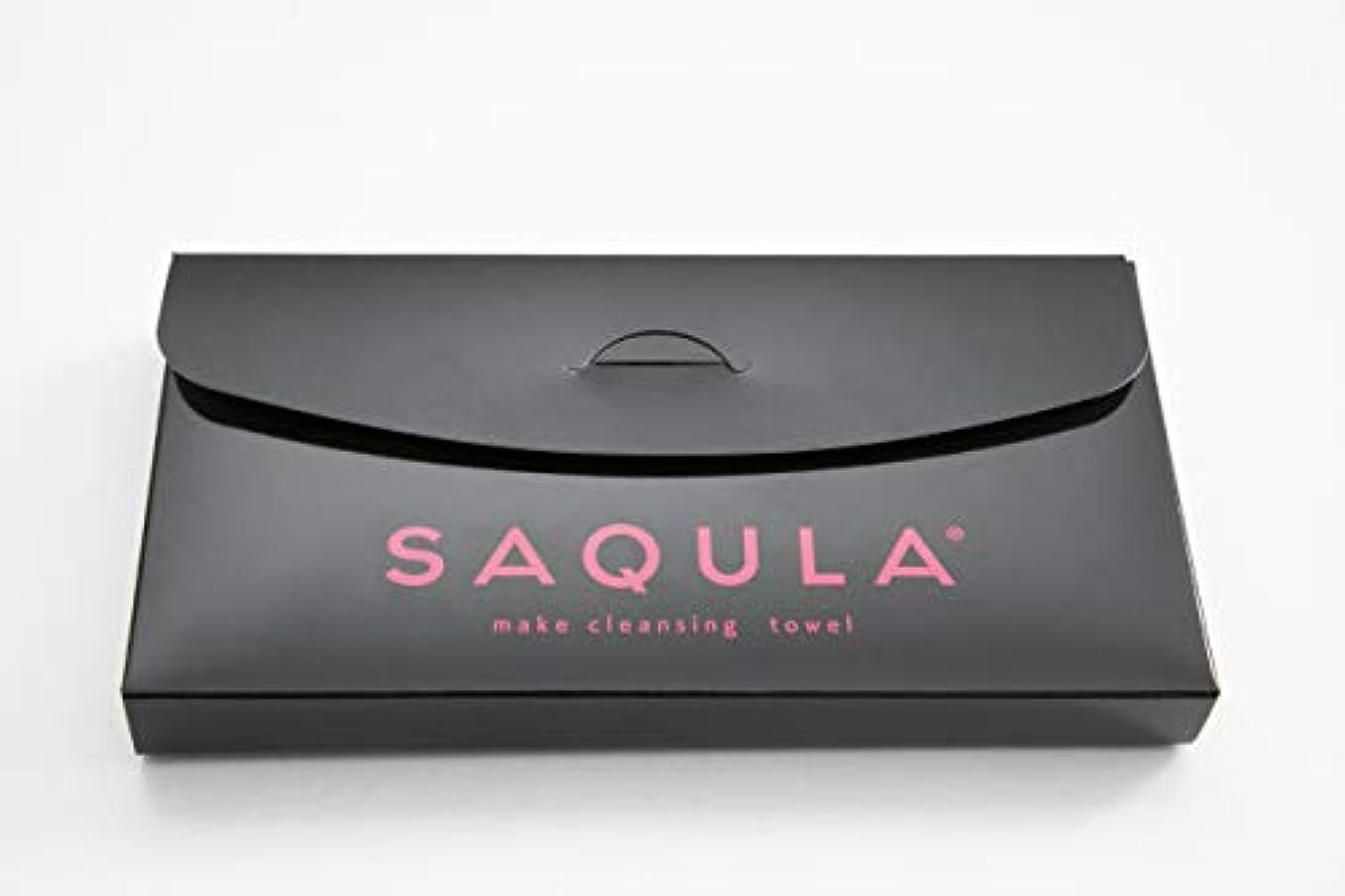 火それにもかかわらず早熟SAQULA クレンジングタオル ピンク テレビで紹介された 水に濡らして拭くだけで簡単にメイクが落とせるクレンジングタオル