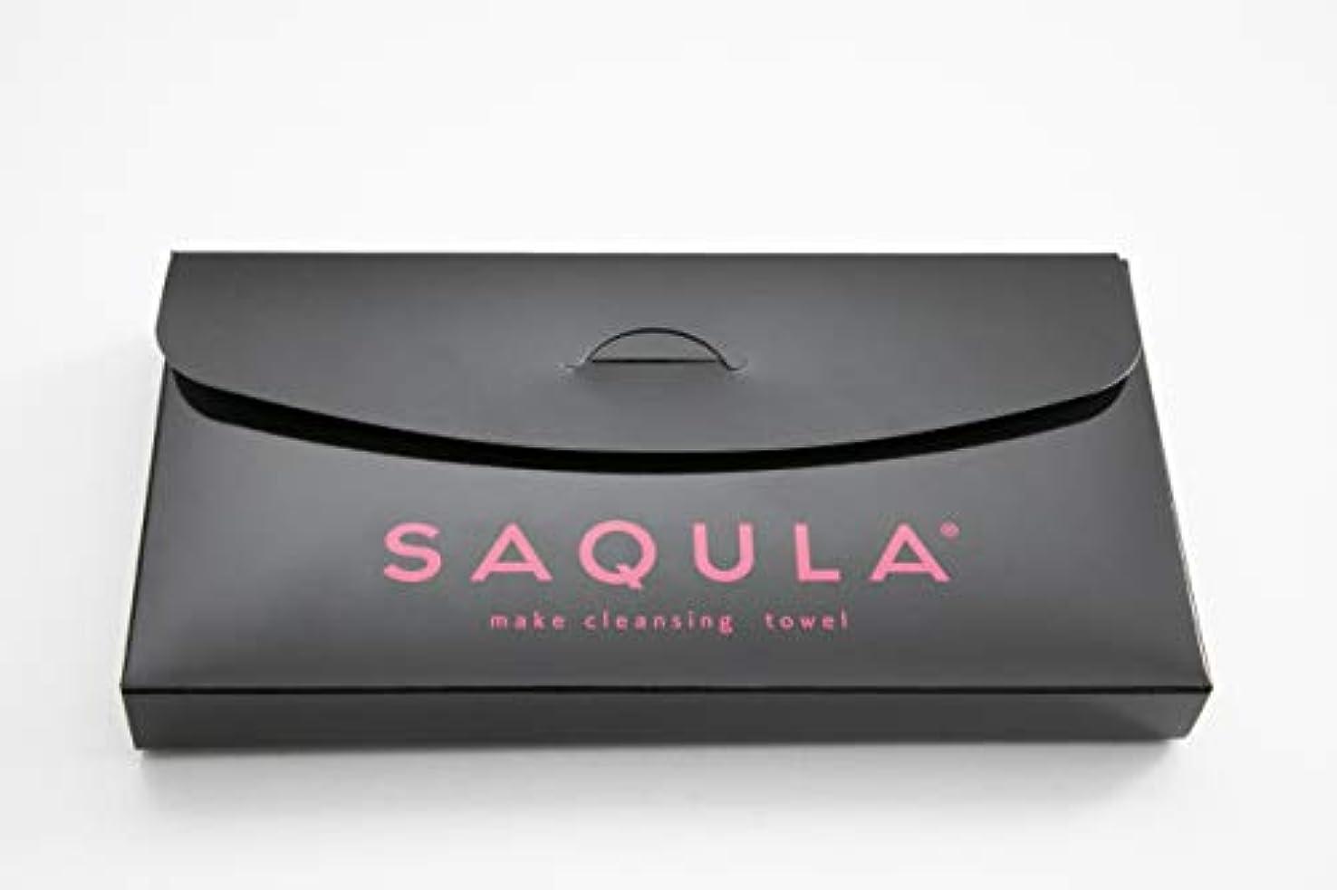 可愛い機械検査SAQULA クレンジングタオル ピンク テレビで紹介された 水に濡らして拭くだけで簡単にメイクが落とせるクレンジングタオル