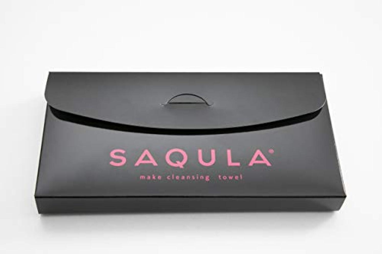 ルネッサンス砲兵学校SAQULA クレンジングタオル ピンク テレビで紹介された 水に濡らして拭くだけで簡単にメイクが落とせるクレンジングタオル