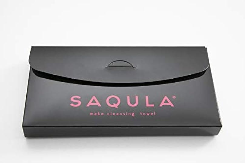 オデュッセウス土脚本家SAQULA クレンジングタオル ピンク テレビで紹介された 水に濡らして拭くだけで簡単にメイクが落とせるクレンジングタオル