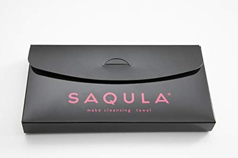 クリッククリックもつれSAQULA クレンジングタオル ピンク テレビで紹介された 水に濡らして拭くだけで簡単にメイクが落とせるクレンジングタオル