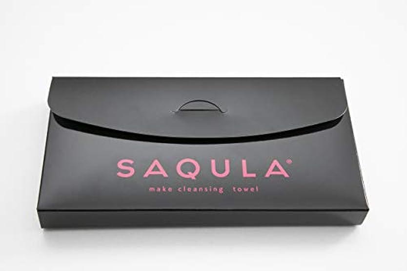 戸棚資源ペレットSAQULA クレンジングタオル ピンク テレビで紹介された 水に濡らして拭くだけで簡単にメイクが落とせるクレンジングタオル