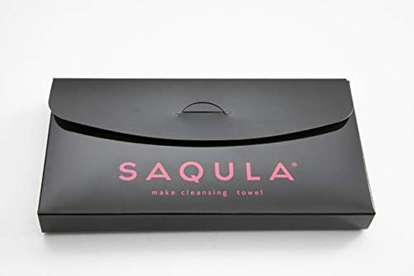 ライター小切手部分SAQULA クレンジングタオル ピンク テレビで紹介された 水に濡らして拭くだけで簡単にメイクが落とせるクレンジングタオル