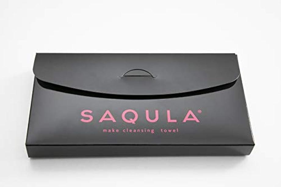 飛行場ブレース傀儡SAQULA クレンジングタオル ピンク テレビで紹介された 水に濡らして拭くだけで簡単にメイクが落とせるクレンジングタオル