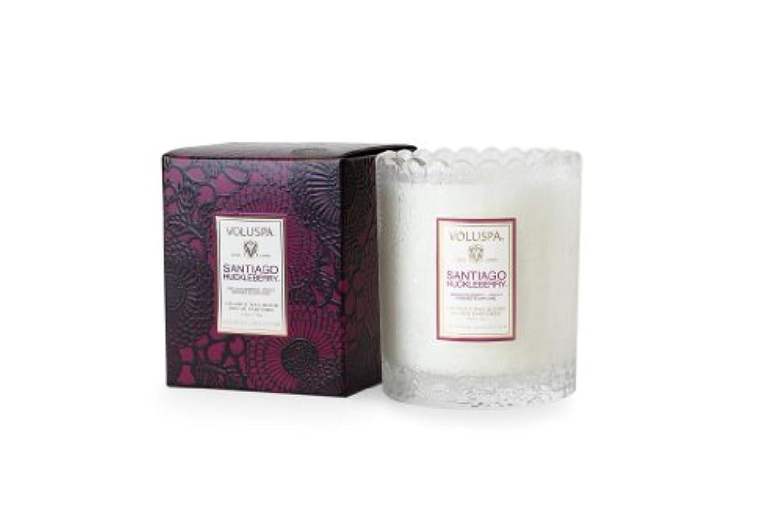 報酬伝える耕すVoluspa ボルスパ ジャポニカ スカラップグラスキャンドル サンティアゴハックルベリー JAPONICA Glass Candle SANTIAGO HUCKLEBERRY