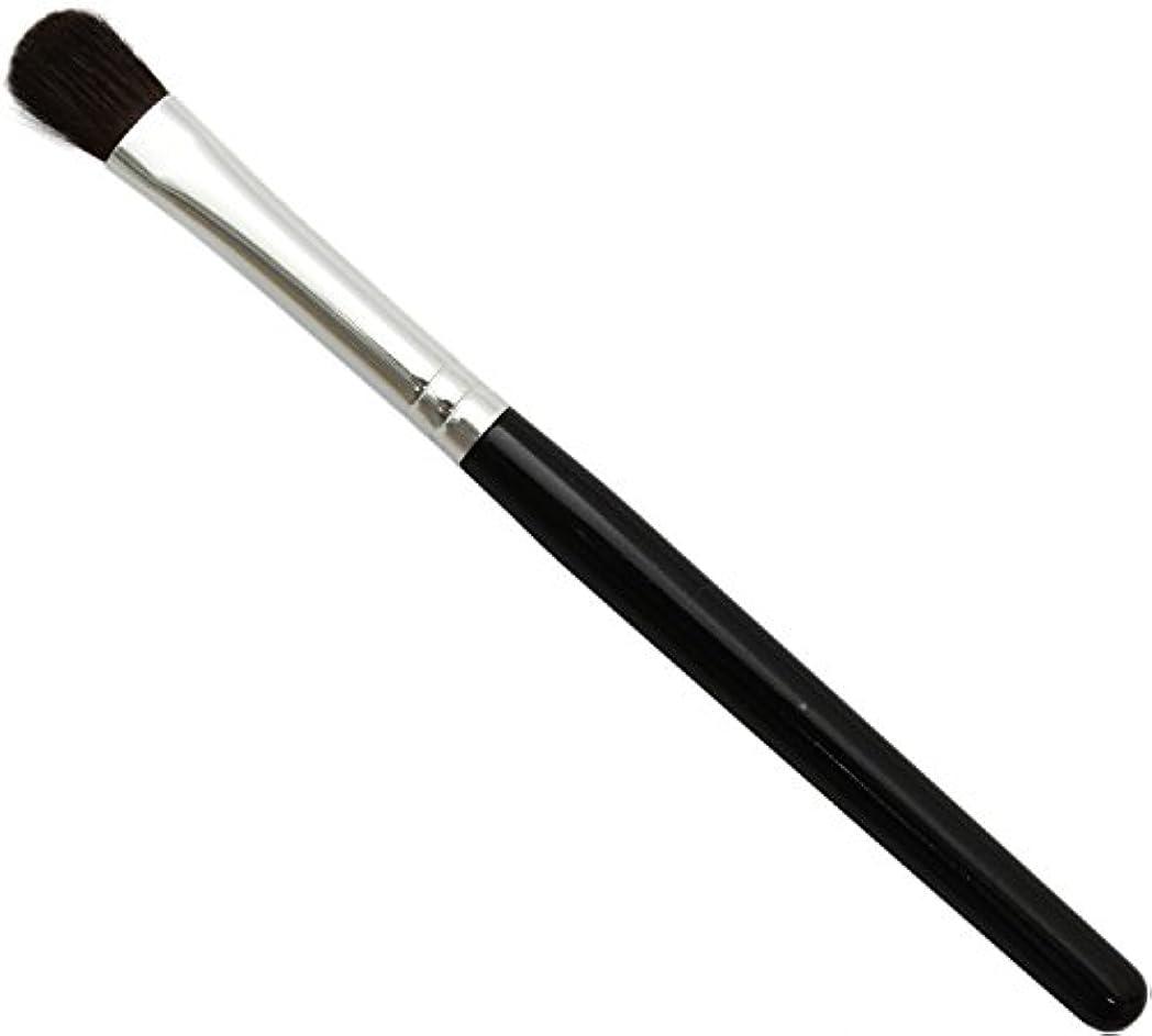 意外毎週強い熊野筆 メイクブラシ KUシリーズ アイシャドウブラシ 小 馬毛