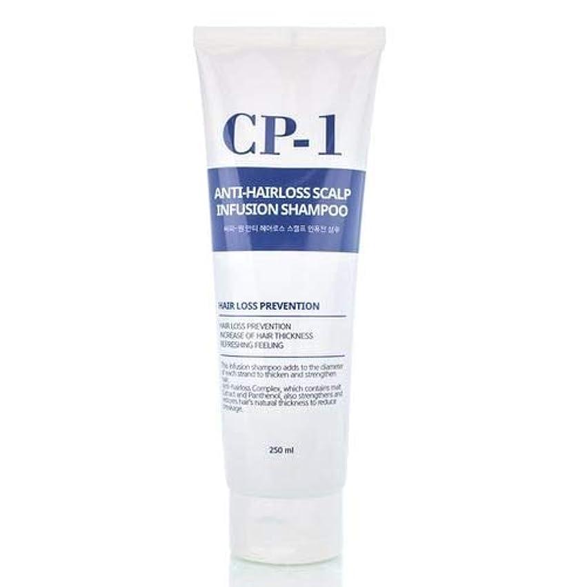 起きて比較的フェロー諸島Esthetic House[エステティックハウス] CP-1 アンチヘアロススカルプインフュージョンシャンプー 250ml / Infushion Shampoo