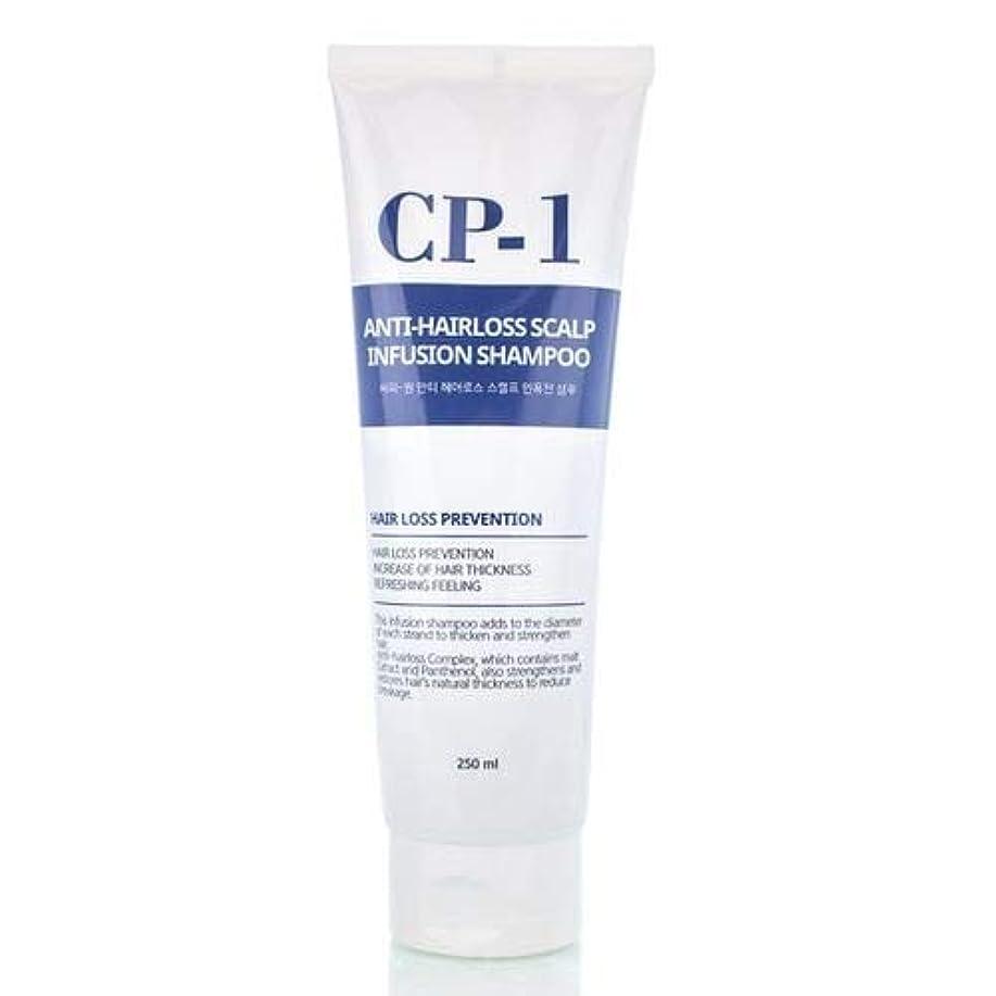 安心休眠翻訳Esthetic House[エステティックハウス] CP-1 アンチヘアロススカルプインフュージョンシャンプー 250ml / Infushion Shampoo