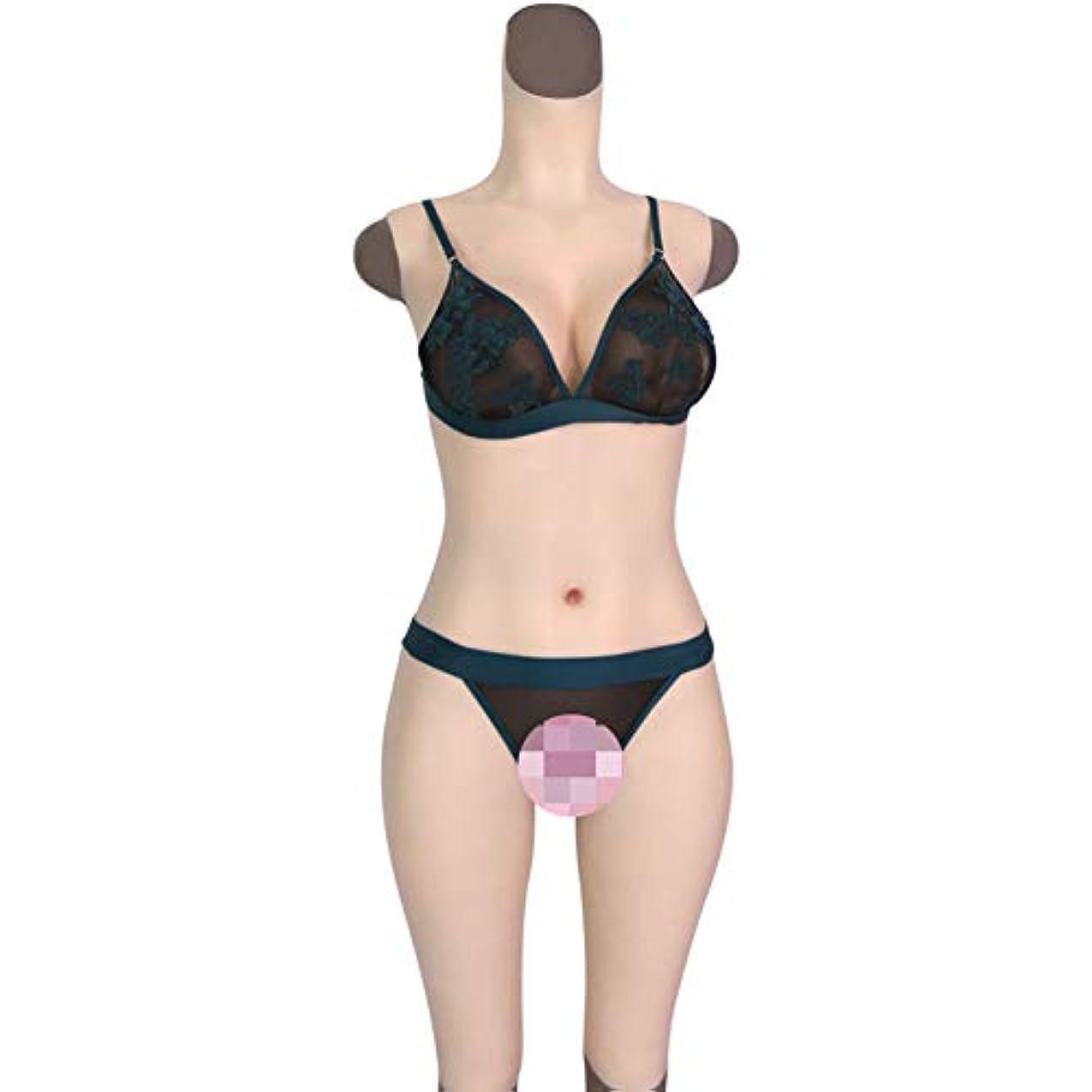 消すスチュワード充電Dカップの乳プレートシリコーン乳フォーム現実的なおっぱいとプッシー男性のボディスーツ女装のための臀部パッド膣ボディスーツ人形,1silkcotton,Normal