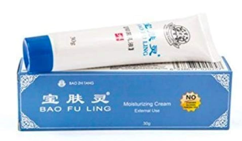 心配するおもてなしセンサー【Bao Fu Ling(宝肤灵)】保湿クリーム Moisturizing Cream (30g) [並行輸入品]