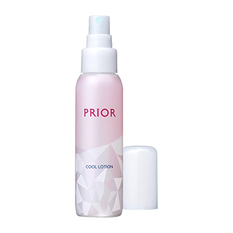 結婚したうっかり気難しいプリオール クールシャワー化粧水 80mL
