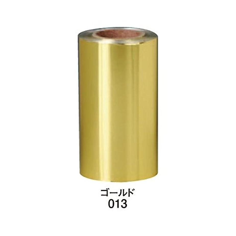 拡大する明らかにハイキング(ロータス)LOTUS カラーホイル 120mm×100m (業務用 (ゴールド)