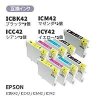 GMY EPSON エプソン IC4CL42 互換インク (9個セット)4580682437685