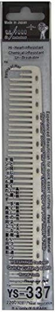 聖なる揃えるハブブYS Park 335 Extra Long Fine Cutting Comb In GRAPHITE From ProHairTools [並行輸入品]