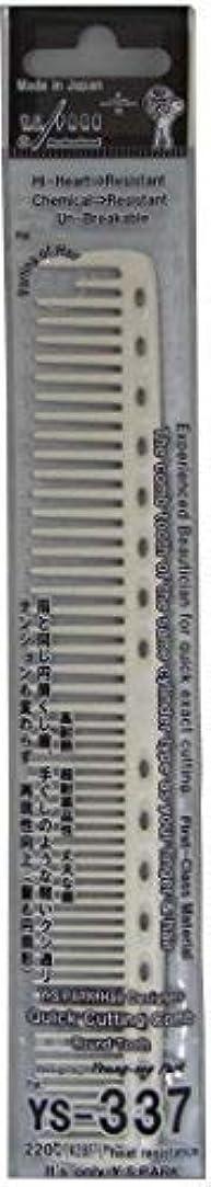指令船外細部YS Park 335 Extra Long Fine Cutting Comb In GRAPHITE From ProHairTools [並行輸入品]