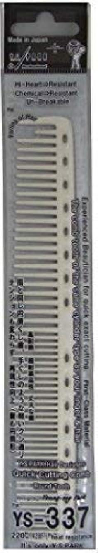 冒険家フラグラント始まりYS Park 335 Extra Long Fine Cutting Comb In GRAPHITE From ProHairTools [並行輸入品]