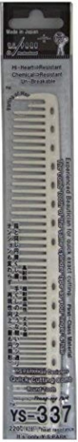 インシュレータバナナパパYS Park 335 Extra Long Fine Cutting Comb In GRAPHITE From ProHairTools [並行輸入品]
