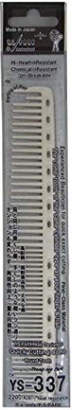 最後に独裁者抵抗するYS Park 335 Extra Long Fine Cutting Comb In GRAPHITE From ProHairTools [並行輸入品]