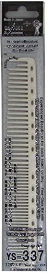 評判分析支配的YS Park 335 Extra Long Fine Cutting Comb In GRAPHITE From ProHairTools [並行輸入品]