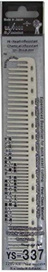 引き潮葉うつYS Park 335 Extra Long Fine Cutting Comb In GRAPHITE From ProHairTools [並行輸入品]