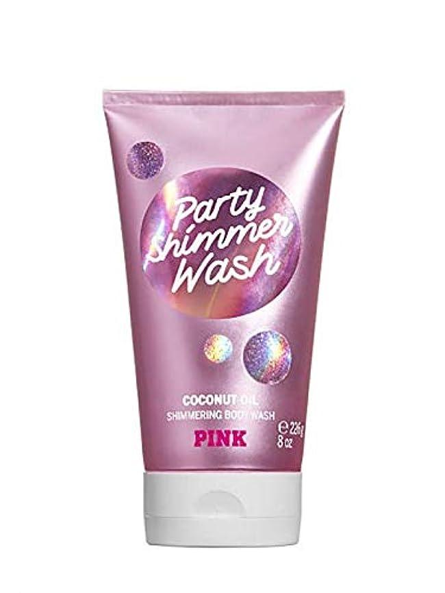 タブレット枝危険を冒しますVICTORIA'S SECRET Party Shimmer Coconut Oil Shimmering Body Wash